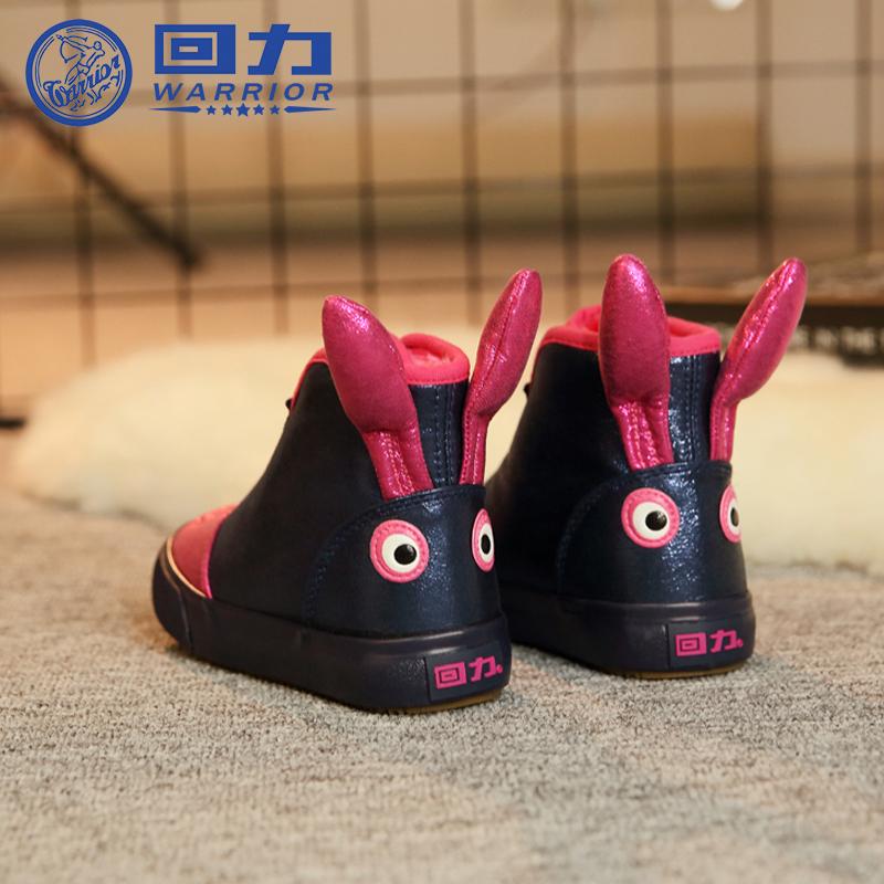 回力童鞋儿童棉鞋女童棉鞋2019新款冬季女大童二棉鞋加绒保暖冬鞋