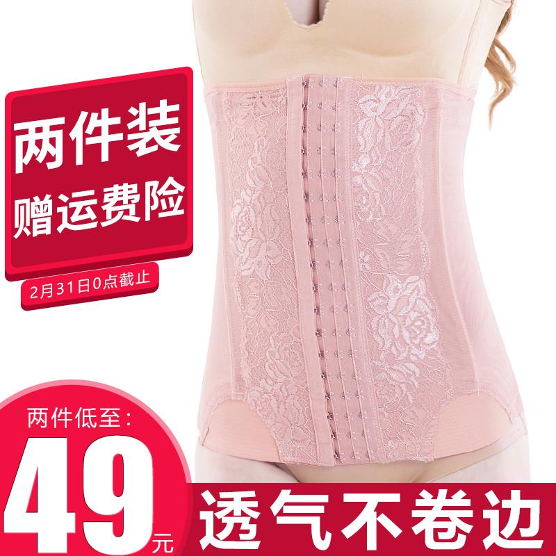 塑身衣女收腹带束腰束身束缚瘦身燃瘦肚子束腹神器塑型腰封薄款脂