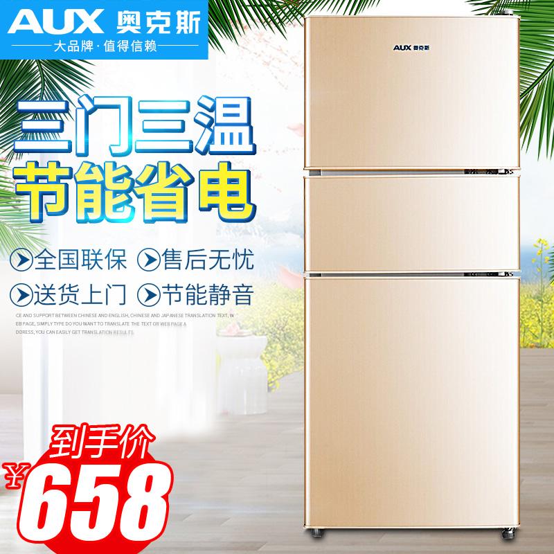 奥克斯BCD-122D家用冰箱三门节能租房宿舍小型双门冰箱三门电冰箱