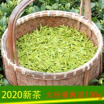 装春茶120g明前特级安吉白茶精品礼盒装新茶2018顺丰包邮