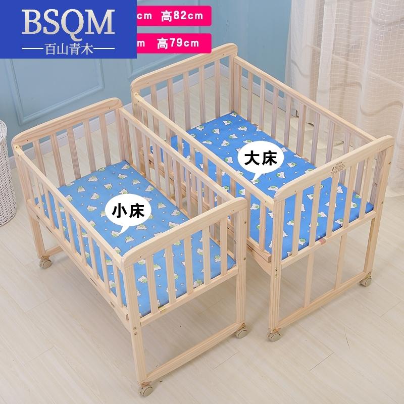 Детские кровати / Люльки Артикул 591370201494