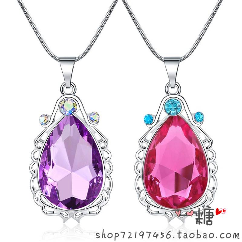 苏菲亚护身符 公主女孩儿童皇冠项链宝石项链魔法水晶项链