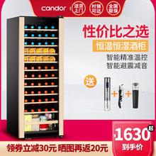 凯得红酒柜电子恒温保鲜茶叶家用冷藏冰吧压缩机玻璃展示 Candor