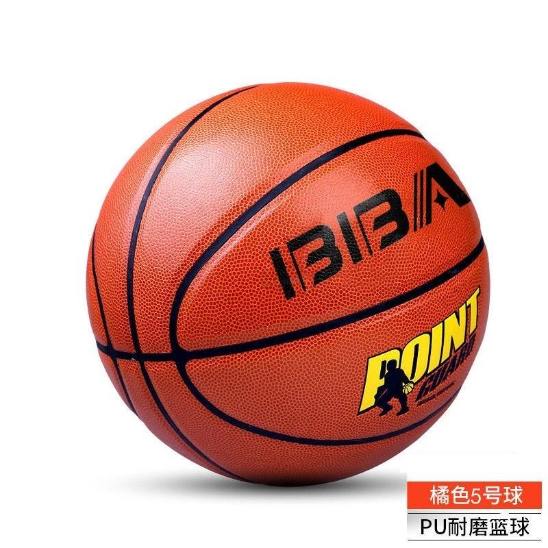 バスケットボールの7番の標準的な試合のボールの個性の落書きの街頭PUは磨耗の全スターに耐えます。