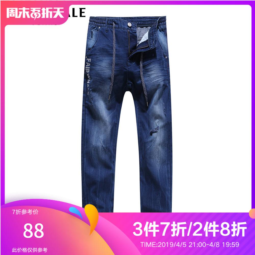 商场同款马克华菲牛仔长裤男夏季新品字母印花717221011035
