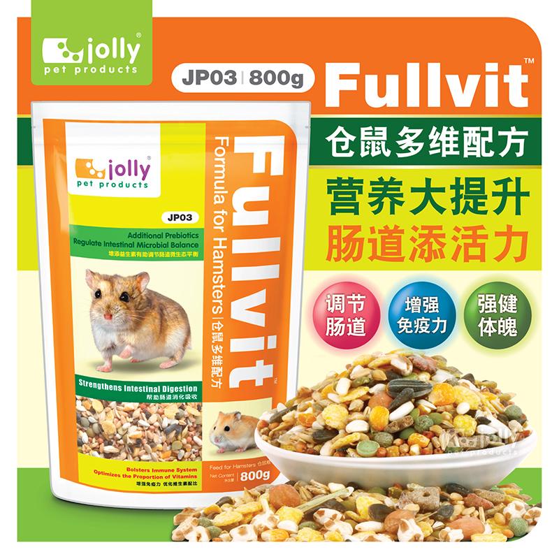 [兔兔窝总店饲料,零食]jolly 祖力 多维 营养 仓鼠饲月销量39件仅售9元