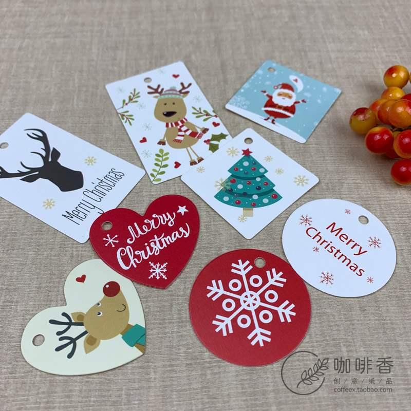 圣诞节卡片 礼物悬挂小吊牌 雪花圣诞树圣诞老人雪花麋鹿小贺卡