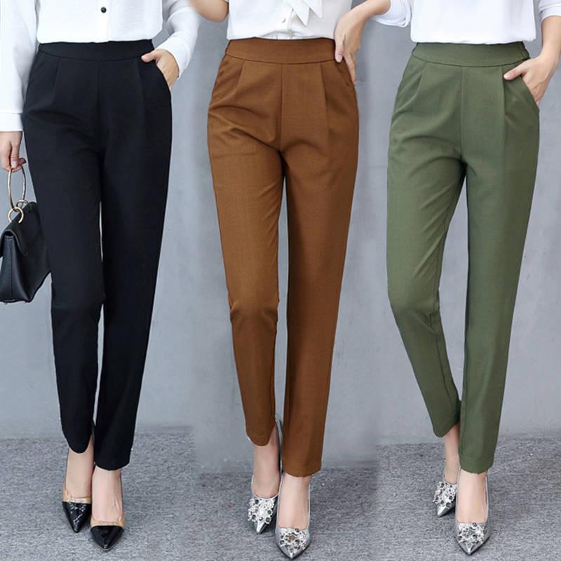 异 2020春秋季显瘦高腰弹力女裤子薄款哈伦裤外穿九分裤修身