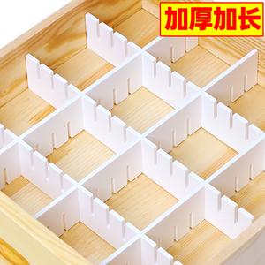 抽屉收纳分隔板格子办公室厨房衣柜分类神器分割自由组合定制隔断