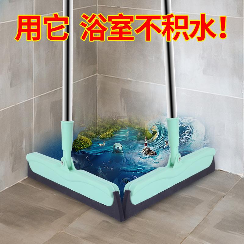 魔术扫把地刮魔法扫把刮水器卫生间扫帚扫水家用套装刮水拖把