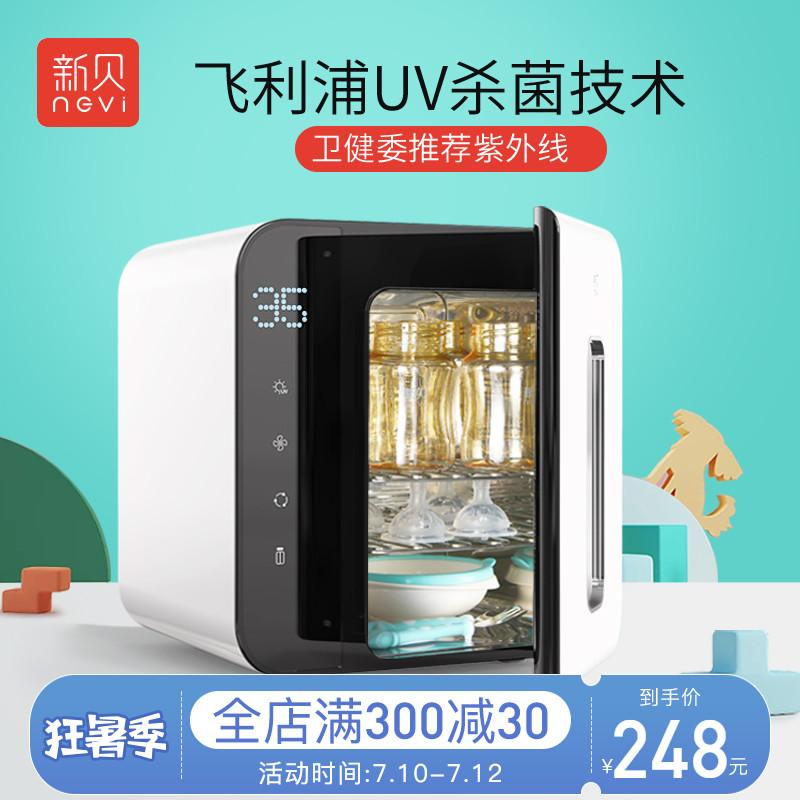 Посудомоечные машины / Стерилизаторы для посуды Артикул 597535855600