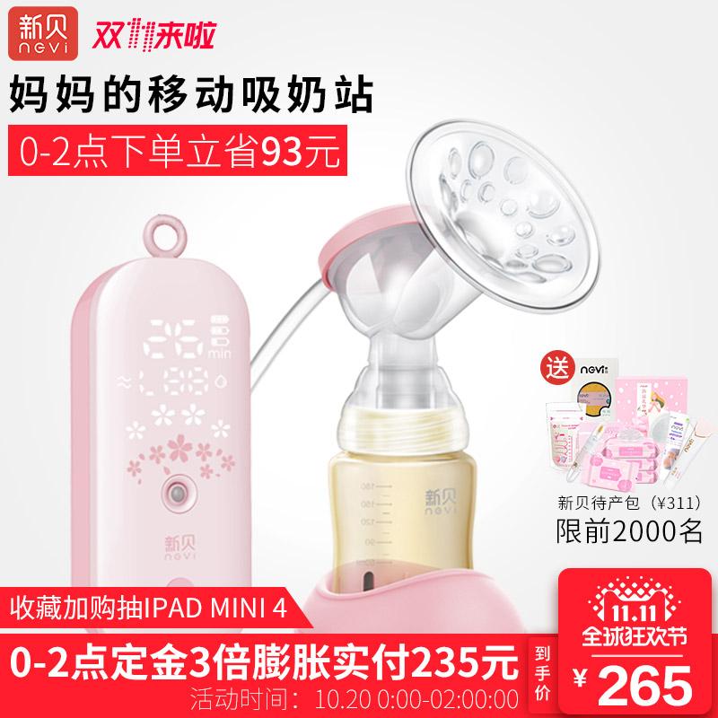 Новый моллюск перезаряжаемые стиль автоматическая поглощать молоко устройство электрический тянуть молоко устройство беременная женщина свойство женщина сжатие молоко устройство подлинный немой 8729