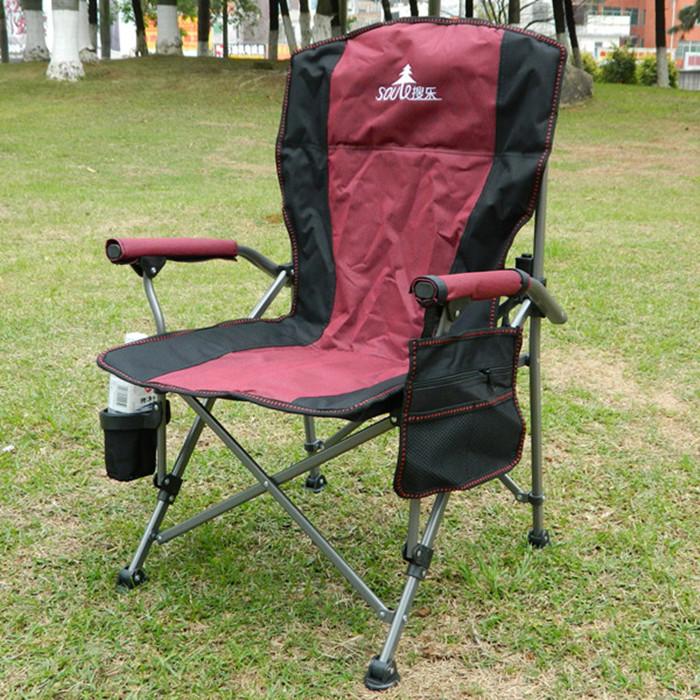 搜乐户外休闲椅折叠沙滩椅筏钓椅钓鱼椅室内外画画写生椅子便携椅