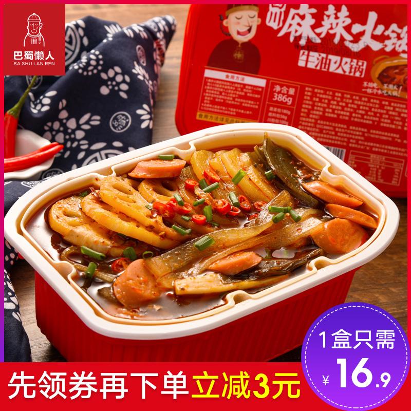 Китайский самовар для приготовления пищи Артикул 590930183212