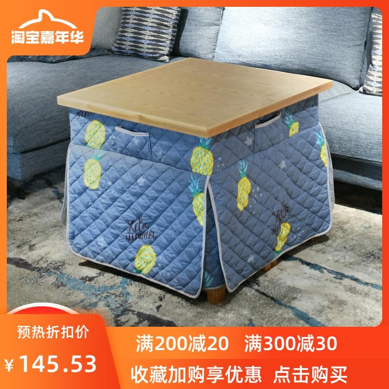 丞旺实木烤火架家用冬季正方形餐桌可折叠烤火桌子饭桌写字取暖桌
