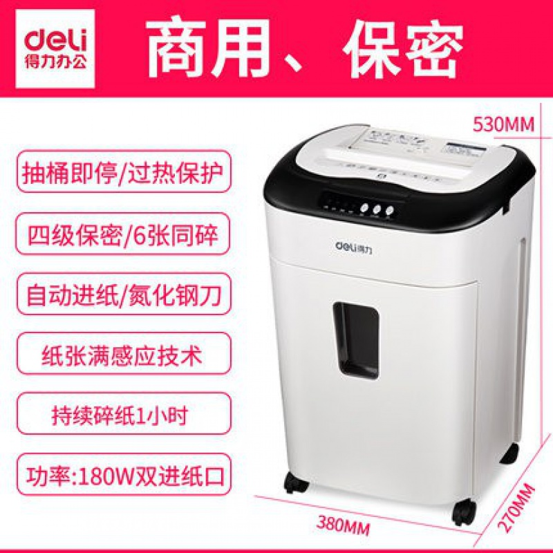 Deli 9926 paper shredder automatic feeding office home high power large capacity document shredder continuous crushing