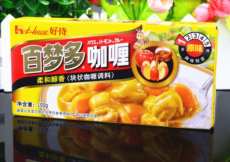 Post Japanese curry 100g * 3 boxes of original slightly spicy tomato instant curry beef chicken