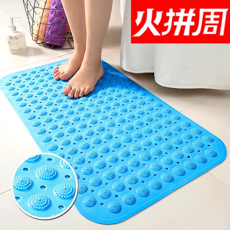 浴室防滑垫淋浴家用洗澡防摔洗手间浴缸脚垫子厕所卫生间防滑地垫