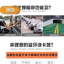 通用型停车场起落杆道闸门控制器主板系统道闸机电路板遥控器开关