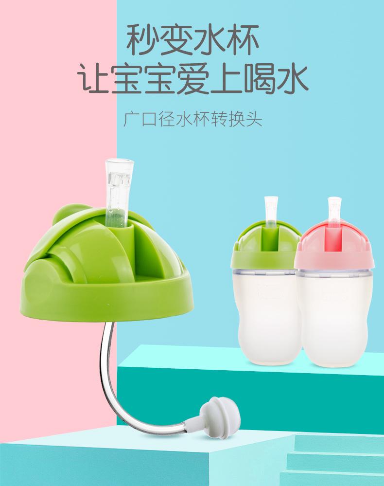 水壶吸管通用吸防尘盖可摸多么奶瓶配件comtomo吸管多可可能妈咪