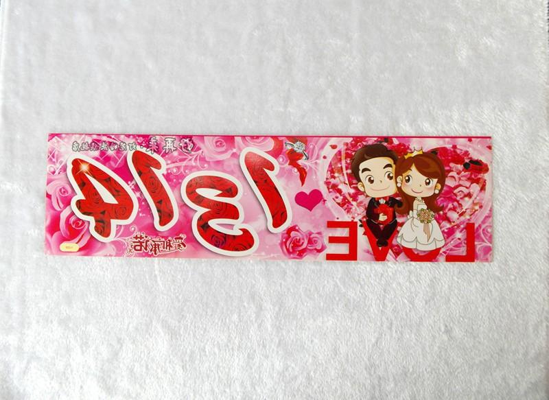 日本购全球购未标题结婚车牌贴婚庆用品 婚礼婚车副车装饰布置帖