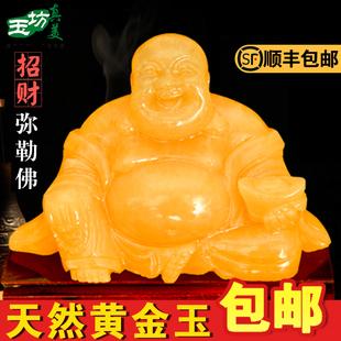纯手工雕刻佛摆件天然米黄玉弥勒佛像招财办公室玄关装饰品保平安