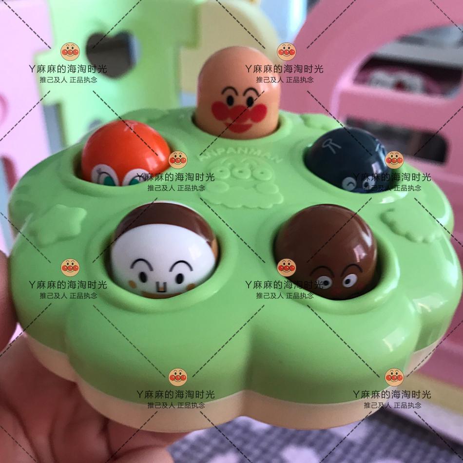 Сейчас в надичии ~ япония супермен мини хомяк детские руки палец разрабатывать кнопка игрушка прессование головоломка игрушка