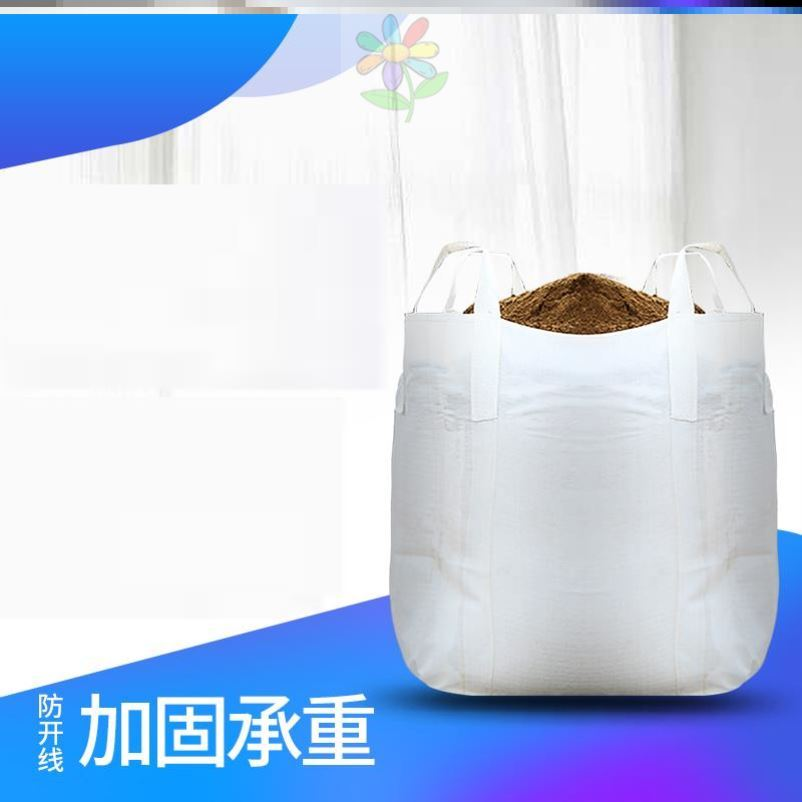 Space tonnage moving bag hanging bag ton bag centralized transportation thickened shipping wear resistant cement bag large flat bottom cloth bag