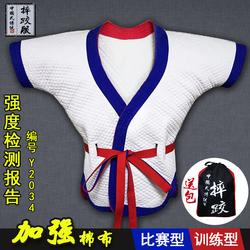 中国式摔跤跤衣红蓝传统式摔跤衣服中式摔跤衣褡裢加厚纯棉摔跤服