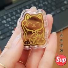 抖音同款招财猫金片新款足金手机壳正品金贴黄金装饰纯金压岁0.2g