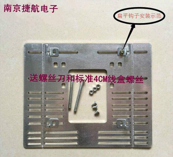 易天元彩色可视分机EHP800A4CC-Z背板挂架挂板挂片墙挂底座底盒件