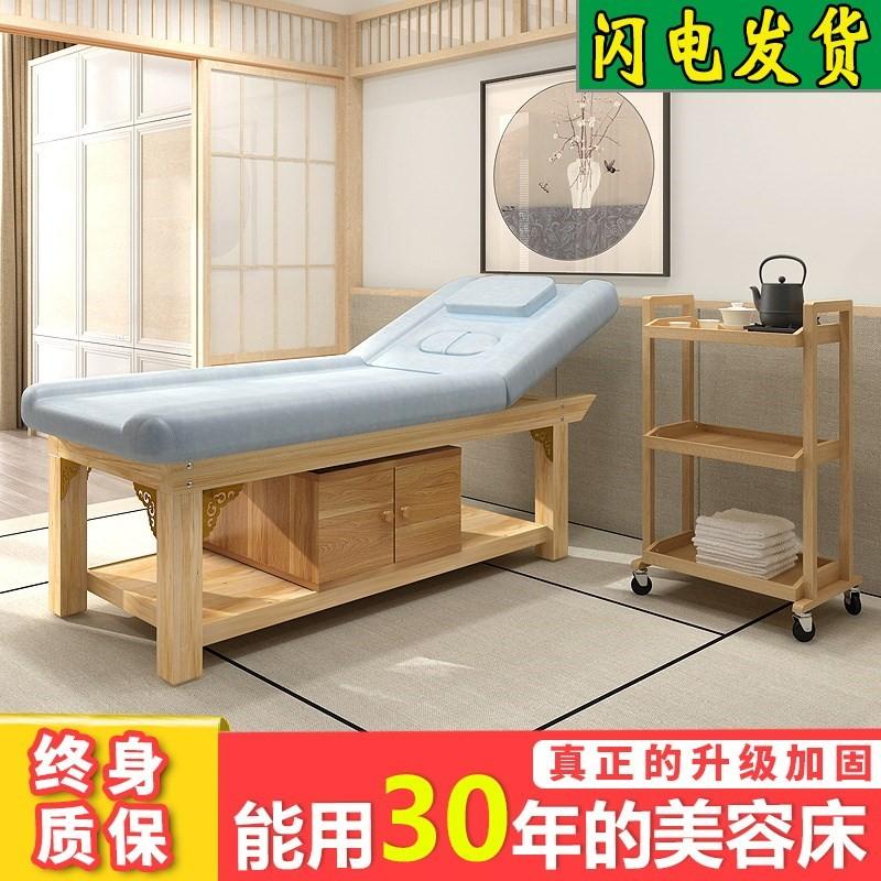 多功能实木美容床美容院专用美体按摩床带洞木质推拿床理疗床