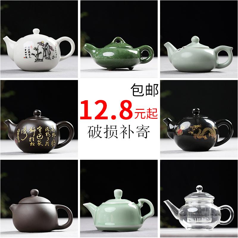 淘奔瓷功夫茶具手工过滤紫砂壶12.80元包邮