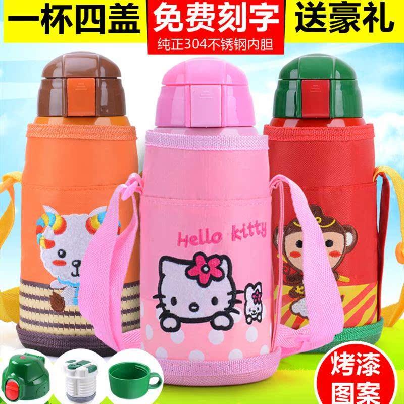 幼儿园学生儿童保温杯带吸管两用1-2岁3防摔小孩水杯婴儿宝宝水瓶,可领取元淘宝优惠券