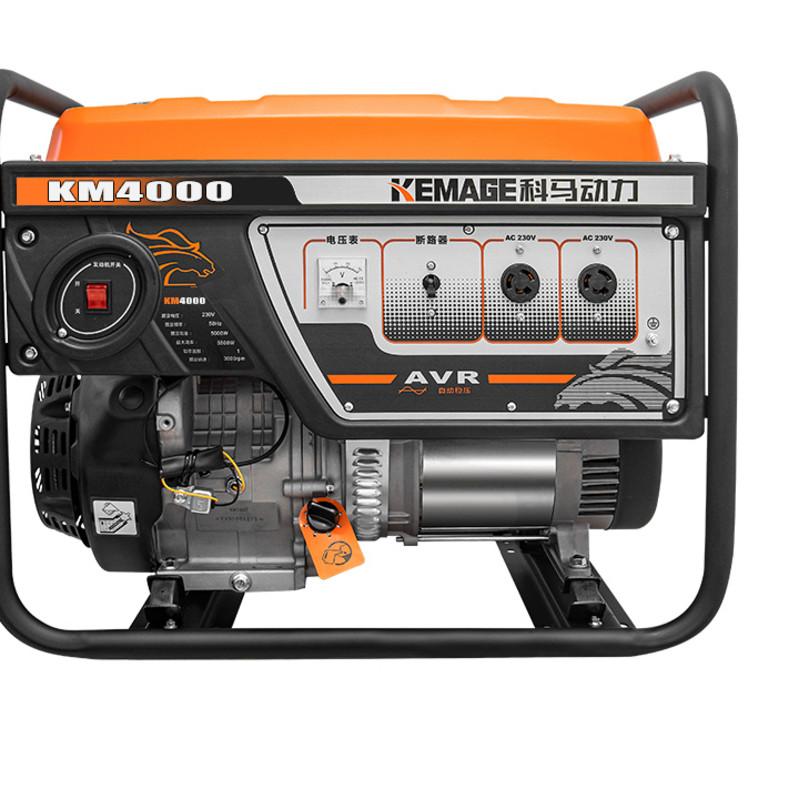 科马汽油发电机组 3000W220V家用小型户外商用工地 3KW5KW8KW380V