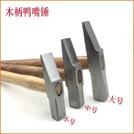 木柄鸭嘴锤钉锤线卡方头锤榔头扁头锤铁锤钣金锤电工锤地质锤包邮图片