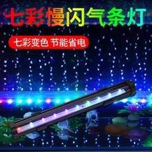 水族館ランプバブル曝気バブルバー防水LEDアクアリウム照明ランプバブルバブルリモート主導のダイビングライトストリップランプLEDライト装飾ライトを造園ダイビングライト水槽の光カラフルな色をLED照明水族館ランプ