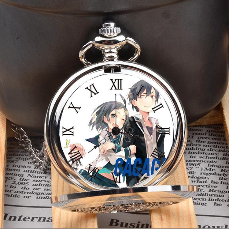 Карманные часы Артикул 639639845678
