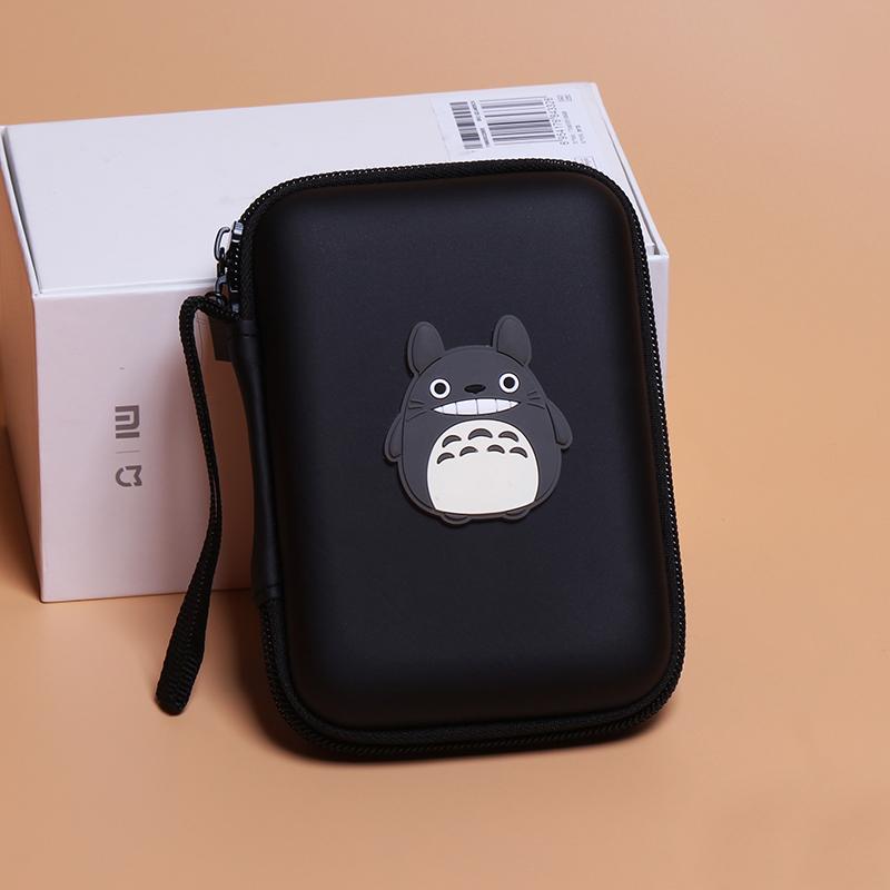 萌卡数码收纳包2.5寸移动硬盘包保护套东芝联想西数希捷硬防震盒