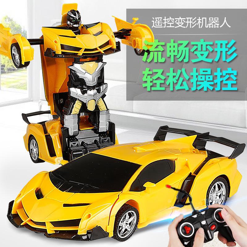 Роботы электронные Артикул 597922342236
