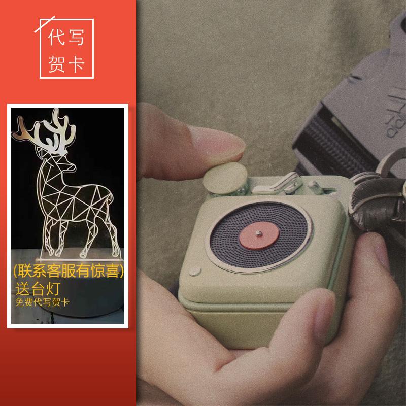 猫王收音机 MW-P1原子唱机无线小音箱低音钢炮音响手机便携式蓝牙