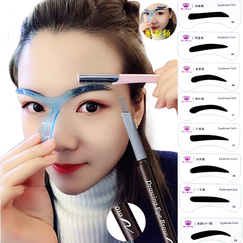 Thrush artifact beginners complete eyebrow repair knife eyebrow pencil eyebrow card eyebrow paste auxiliary device lazy eyebrow repair artifact set
