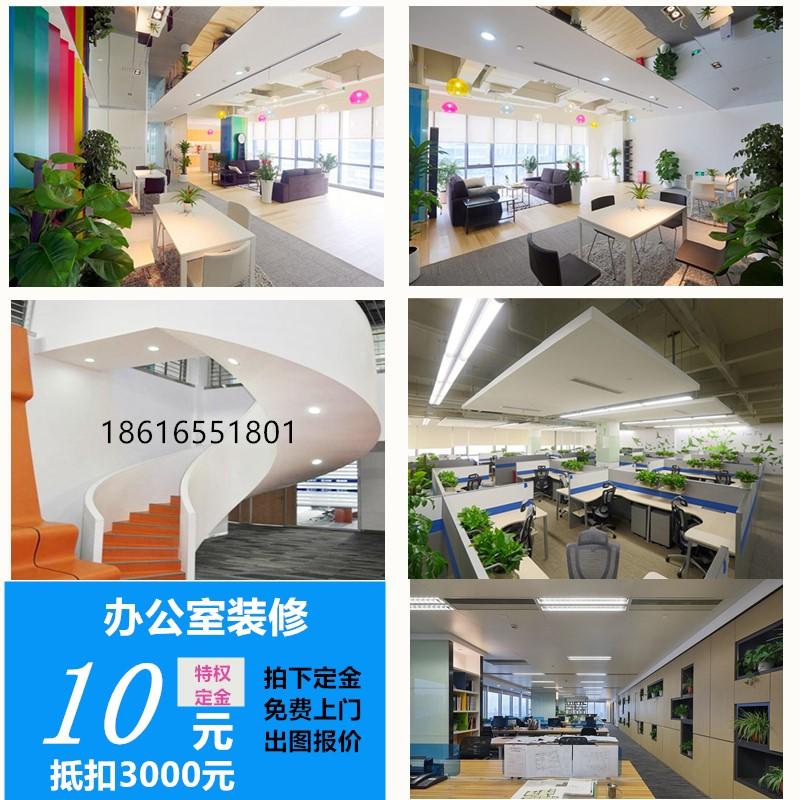 上海办公室装修翻新写字楼厂房设计施工公司装潢改造报价测量全包