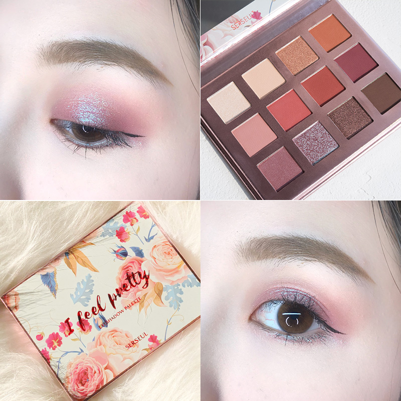 SERSEUL se color 12 color eye shadow, matte, nude make-up, beginner, bean paste, dirty orange, polarized girl, lazy eye shadow.