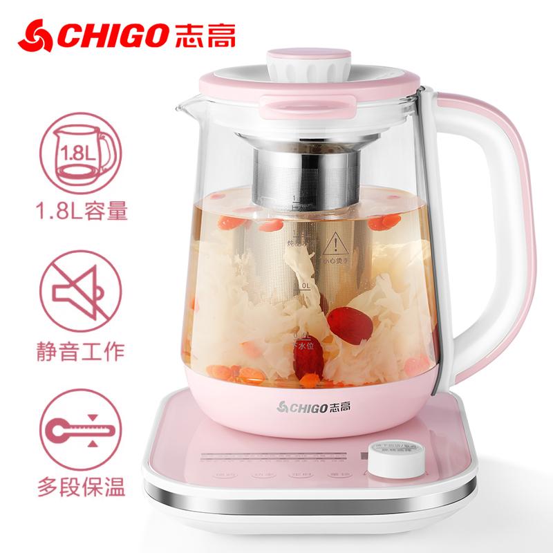 志高养生壶家用多功能全自动烧水壶办公室小型煮茶器花茶加厚玻璃