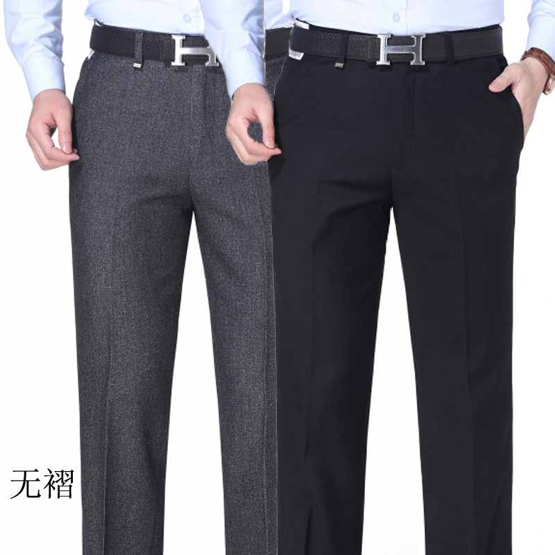 Xiangmu brand mens casual trousers mens loose straight tube business rest anti wrinkle non iron mens wool suit special price
