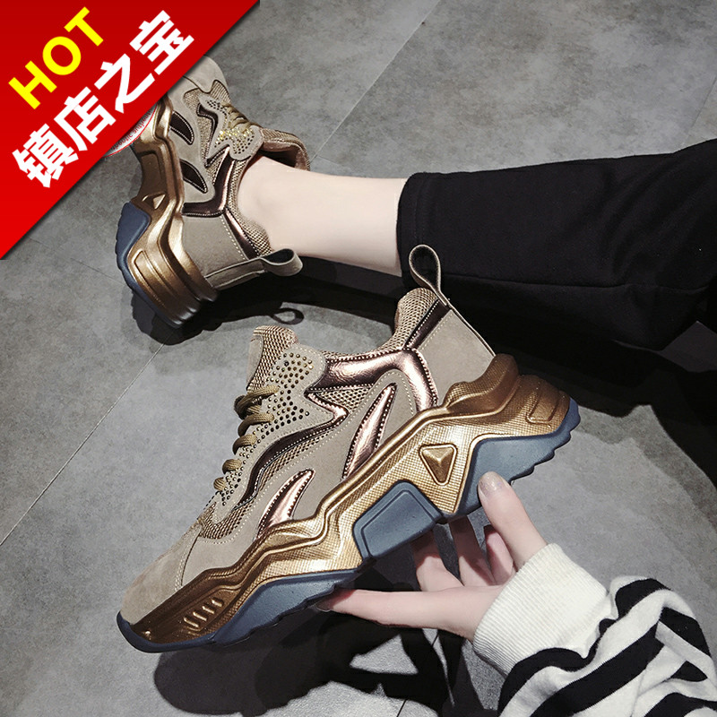 劲超特步步高潮官方旗舰店老爹鞋子女潮秋季女鞋新款201运动鞋券后142.20元