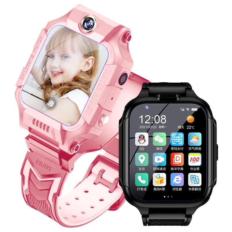 华为正品手机适用小才天4g电话手表买后点评