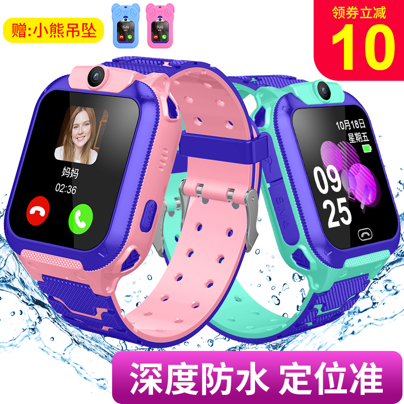 Детские часы Артикул 618081238108