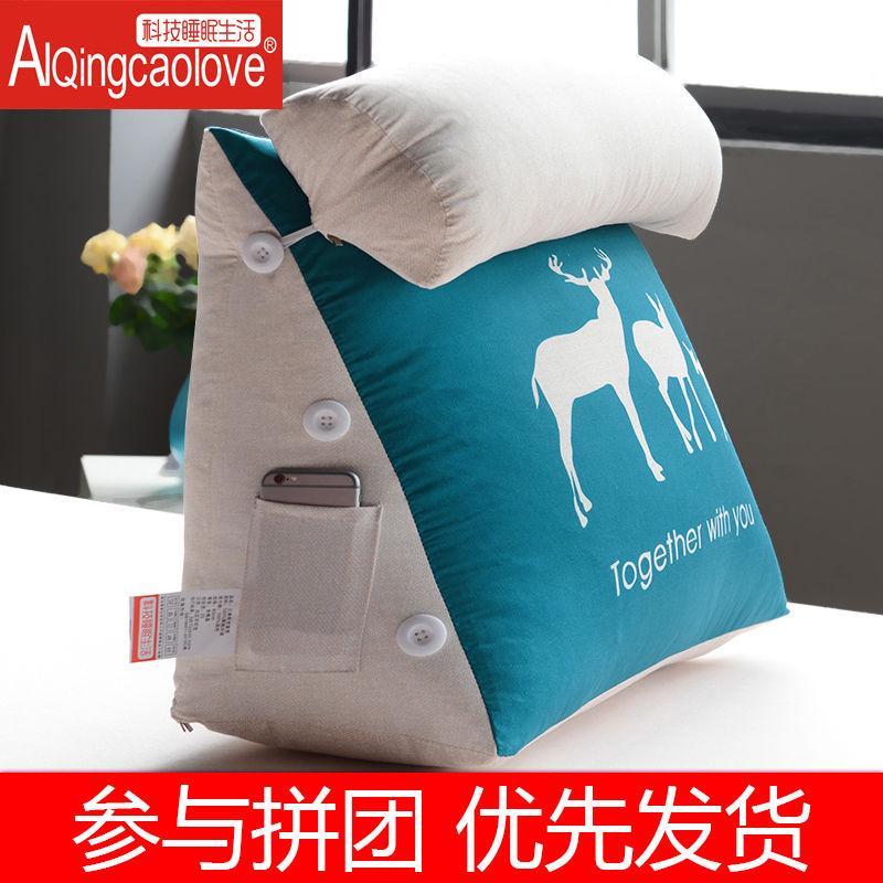 沙发靠垫抱枕三角大靠垫床头软包靠垫办公室腰靠背垫床上护颈靠枕
